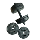 Fitstore adjustable dumbbell, 1 piece, different weights